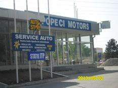 POPECI MOTORS